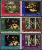 Poštovní známky Togo 1968 Umění, WHO, 20. výročí Mi# 655-60