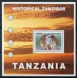 Poštovní známka Tanzánie 2007 Zanzibar Mi# Block 603