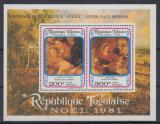 Poštovní známky Togo 1981 Umění, Rubens, vánoce Mi# Block 184