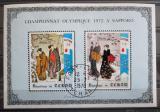 Poštovní známky Čad 1971 ZOH Sapporo Deluxe Mi# 353-54