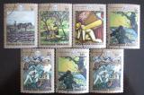Poštovní známky Togo 1970 Umění, ILO, 50. výročí Mi# 771-77
