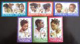 Poštovní známky Togo 1970 Účesy Mi# 780-85