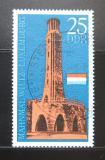 Poštovní známka DDR 1971 Wiltz memoriál Mi# 1705