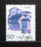 Poštovní známka Čína 1986 Domy, stavby Mi# 2068
