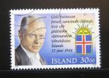 Poštovní známka Island 1994 Gisli Sveinsson, politik Mi# 807