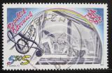 Poštovní známka Rakousko 1993 Moderní umění Mi# 2106