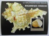 Poštovní známka Mosambik 2002 Lastury, škeble Mi# 2727 Kat 14€