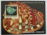 Poštovní známka Mozambik 2002 Lastury, škeble neperf. Mi# 2728 B