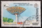 Poštovní známka Tanzánie 1991 Satelitní stanice Mi# 909 Kat 6.40€