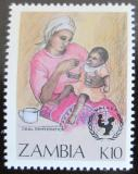 Poštovní známka Zambie 1988 Pomoc dětem Mi# 451 Kat 5.50€