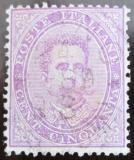 Poštovní známka Itálie 1879 Král Humbert I. Mi# 42 A Kat 10€