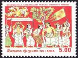 Poštovní známka Srí Lanka 1986 Freska Mi# 743