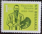 Poštovní známka Bulharsko 1960 Jaroslav Vésin, malíř Mi# 1200 Kat 6€