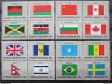 Poštovní známky OSN New York 1983 Vlajky čtyřbloky Mi# 422-37