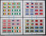 Poštovní známky OSN New York 1982 Vlajky Archy Mi# 397-412