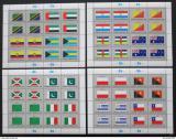 Poštovní známky OSN New York 1984 Vlajky Archy Mi# 448-63 Kat 22€