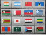 Poštovní známky OSN New York 1987 Vlajky Mi# 524-39