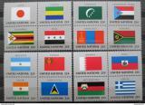 Poštovní známky OSN New York 1987 Vlajky čtyřbloky Mi# 524-39