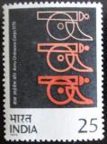 Poštovní známka Indie 1975 Dělostřelectvo Mi# 621