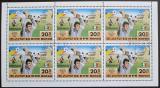 Poštovní známky KLDR 1982 MS ve fotbale Mi# 2269 Arch