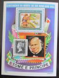 Poštovní známka Svatý Tomáš 1980 Rowland Hill Mi# Block 44 Kat 14€