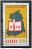 Poštovní známka DDR 1967 Zemědělská výstava AGRA Mi# 1292