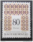 Poštovní známka Maďarsko 1996 Lidový design Mi# 4394