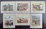 Poštovní známky Rwanda 1975 Zemědělská produkce Mi# 760-65