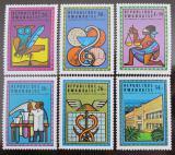 Poštovní známky Rwanda 1975 Univezita v Kigali Mi# 734-39