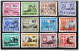 Poštovní známky Jersey 1978 Doplatní Mi# 21-32