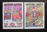 Poštovní známky OSN Ženeva 1983 Lidská práva Mi# 117-18