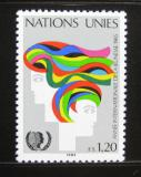 Poštovní známka OSN Ženeva 1984 Mezinárodní rok mládeže Mi# 126