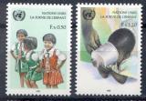 Poštovní známky OSN Ženeva 1985 UNICEF kampaň Mi# 135-36