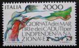 Poštovní známka Itálie 1986 Symboly Mi# 1975