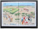 Poštovní známky OSN Vídeň 1986 Program rozvoje Mi# 56-59