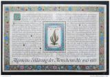 Poštovní známka OSN Vídeň 1988 Lidská práva Mi# Block 4