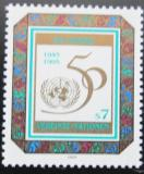 Poštovní známka OSN Vídeň 1995 Výročí OSN Mi# 178