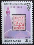 Poštovní známka KLDR 1996 První známka Mi# 3819