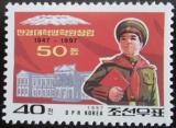 Poštovní známka KLDR 1997 Revoluční škola Mangyongdae Mi# 3972