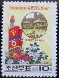 Poštovní známka KLDR 1998 Kimovy narozeniny Mi# 4004