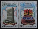 Poštovní známky KLDR 1986 Rok míru Mi# 2748-49