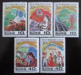 Poštovní známky KLDR 1994 Život na vesnici Mi# 3522-26