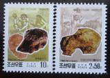 Poštovní známky KLDR 1998 Historické artefakty Mi# 4035-36