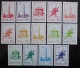 Poštovní známky KLDR 1998 Monumenty Mi# 4123-34,4136-37 Kat 26.50€