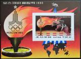 Poštovní známka KLDR 1979 LOH Moskva Mi# Block 60