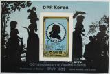 Poštovní známka KLDR 1982 Johann Wolfgang Goethe Mi# Block 122