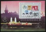 Poštovní známka KLDR 1986 Výstava STOCKHOLMIA Mi# Bl 220