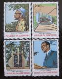 Poštovní známky Guinea-Bissau 1984 Amilcal Cabral Mi# 793-96
