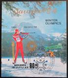 Poštovní známka KLDR 1983 ZOH Sarajevo Mi# Block 149