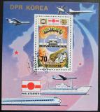 Poštovní známka KLDR 1981 Výstava PHILATOKYO Mi# Block 102
